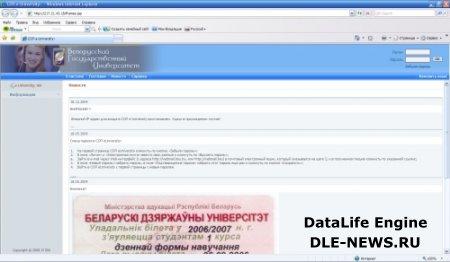 Как сдать тесты по СДО geo-server БГУ с домашнего компьютера?