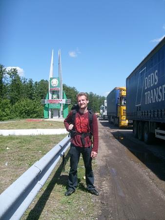 Граница Беларусь-Украина
