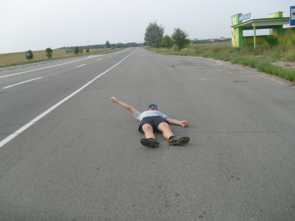 Автостоп. Объездная Чернигова!