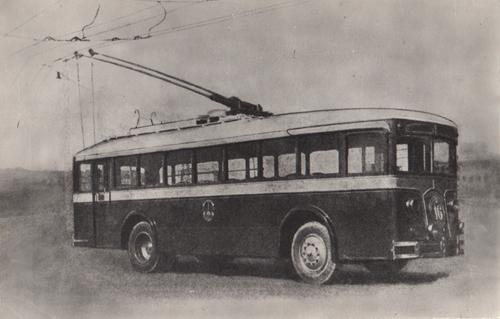 Первый советский троллейбус