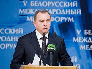 Макей: оппозиция готовит провокации со взрывчаткой