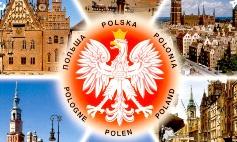 Бесплатные визы в Польшу для белорусов для учебы, научной деятельности и пр ...