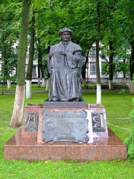 Памятнік францыску скарыне в мінске в бгу купить в москве памятник на могилу