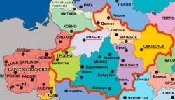 «Имперская» Беларусь, конец XIX века.