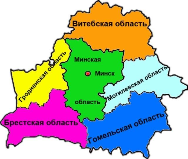 Территория Беларуси 2011