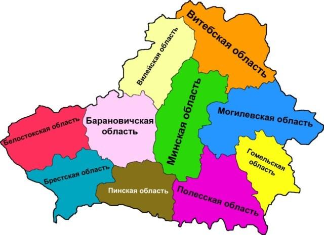 Территория БССР в 1939 году