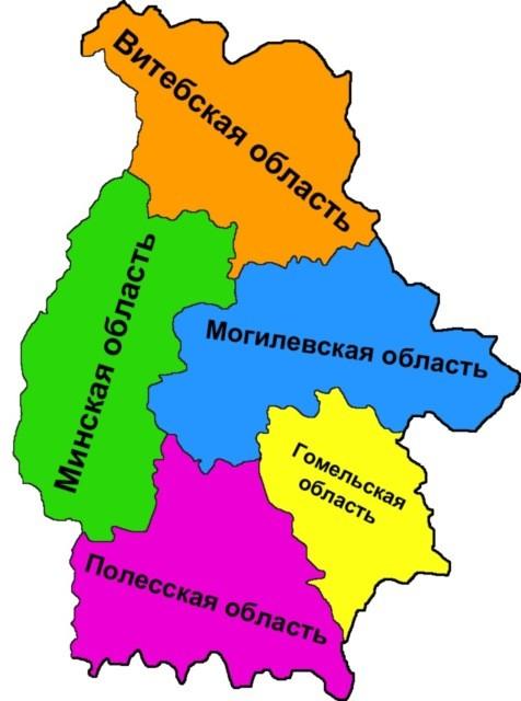 Территория БССР в 1938 году
