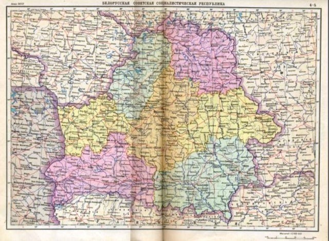 Карта БССР 1954 года