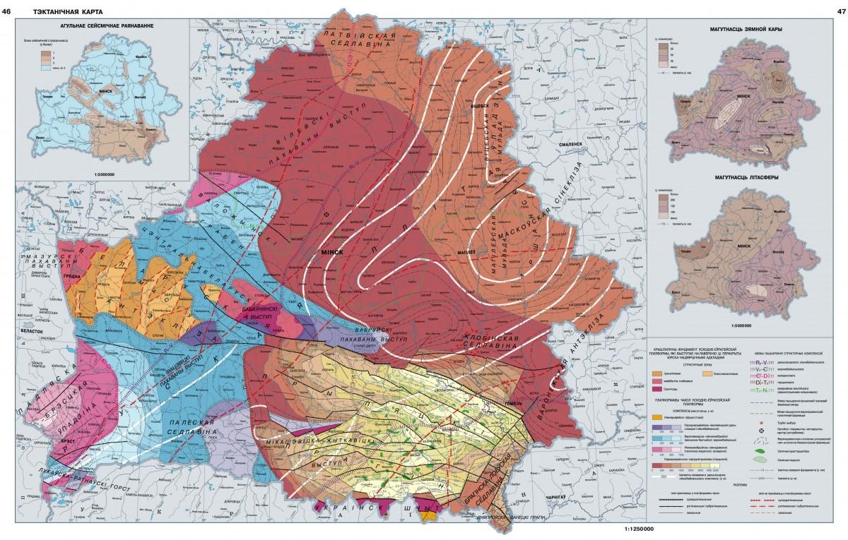 Тектоническая карта Беларуси