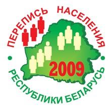 Результаты переписи 2009 года