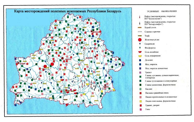 Карты месторождений полезных ископаемых Беларуси в хорошем качестве.