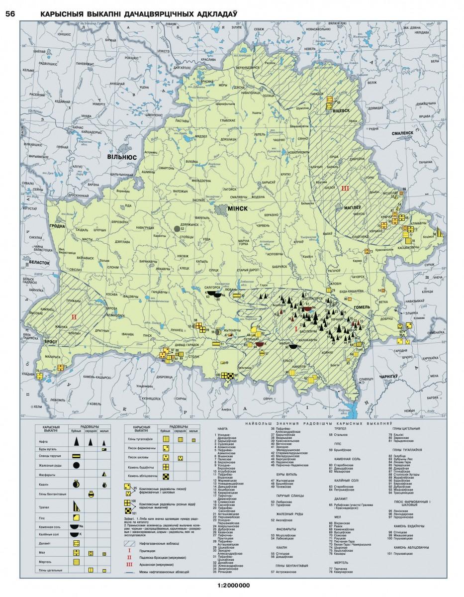 Карта полезных ископаемых дочетвертичных отложений Беларуси