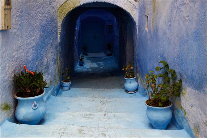Синий городок
