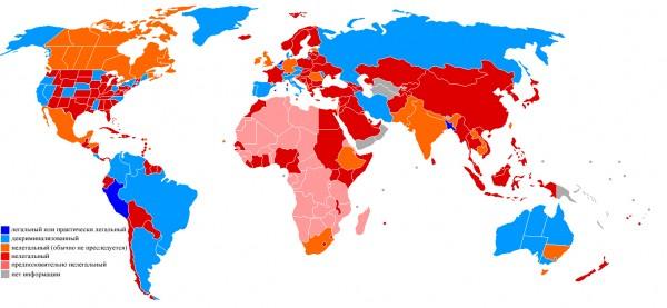 Карта легализации марихуаны в мире