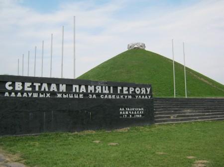 Автостоп Минск-Гродно