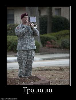 Расходы на армию в мире: сколько долларов тратится на солдата в день в разных армиях мира.