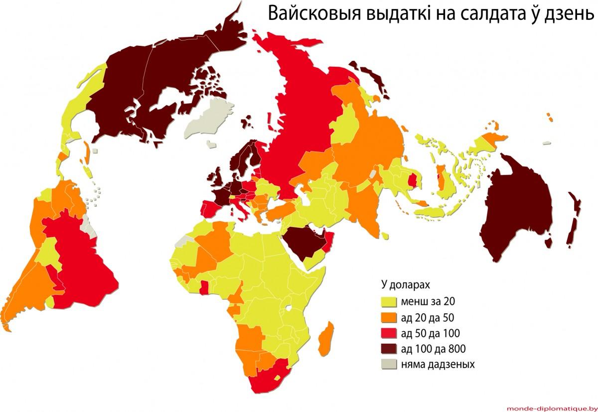 Расходы на армии мира карта