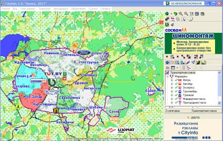 CityInfo 2.9 - карта Минска с маршрутами транспорта