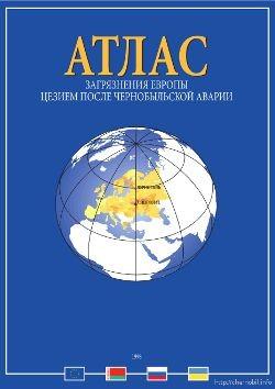 Атлас радиоактивного загрязнения