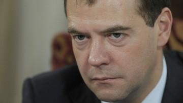 Курс на экономическую и социальную модернизацию России