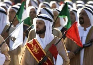 Интересы ведущих государств Организации Исламского сотрудничества на Южном  ...