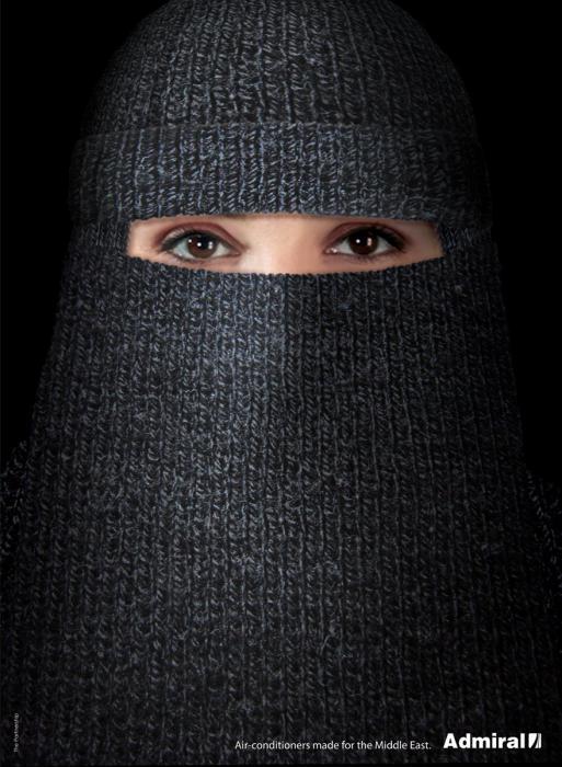 Реклама в исламском мире