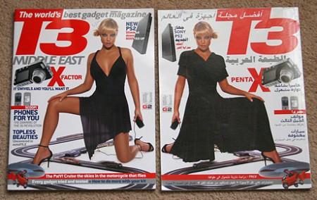 Реклама в исламском мире, или сиськи под запретом
