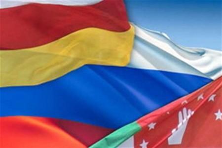 Деоккупация Абхазии и Южной Осетии - бред «Мишико» Саакашвили или продуманн ...