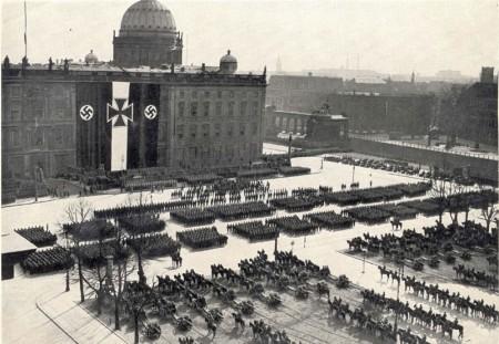 Путь к Фонду Гитлера