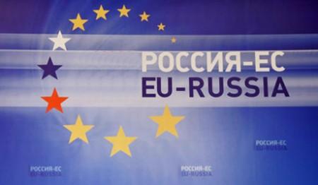 Феномен европейской интеграции в зеркале российской политической науки