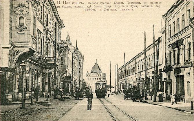 Старый и новый Нижний Новгород: фото одних и тех же мест в прошлом и настоя ...