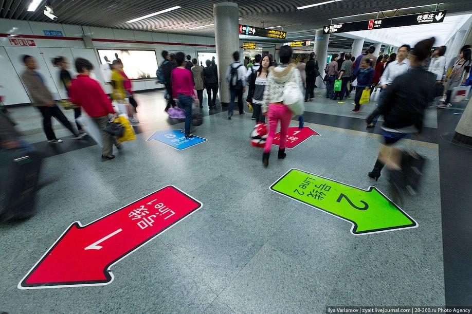 Шанхайский метрополитен
