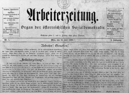Вопрос о перспективах развития австрийской государственности
