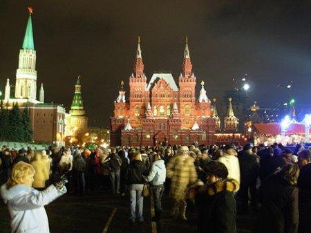 Сравнительно - культурный анализ системы основных ценностей русских и испанцев