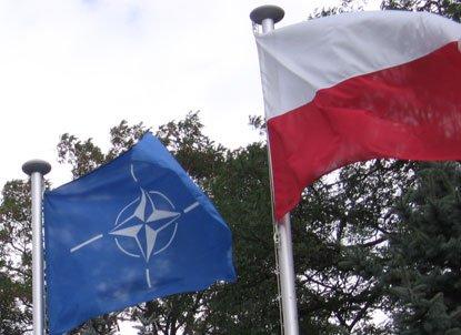 Геополитическая мотивация вступления Польши в НАТО и ЕС
