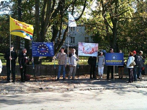 Сотрудничество общественных организаций Калининградской области и Польши