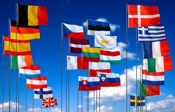 Польша и европейский союз: путь к интеграции (1989-2004гг.)