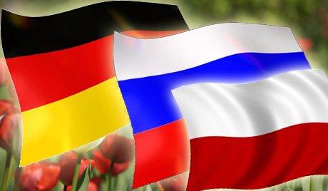 Сотрудничество Германии, Польши, России