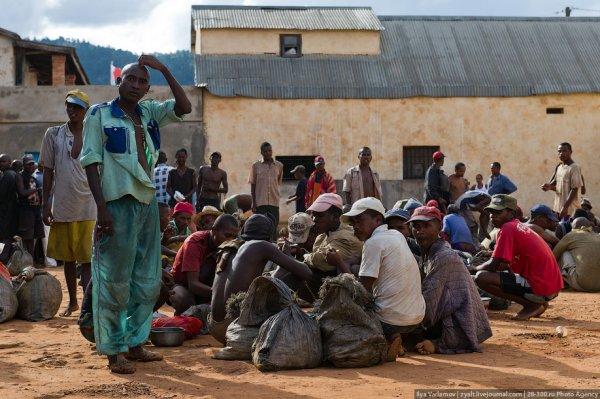 Мадагаскарская тюрьма