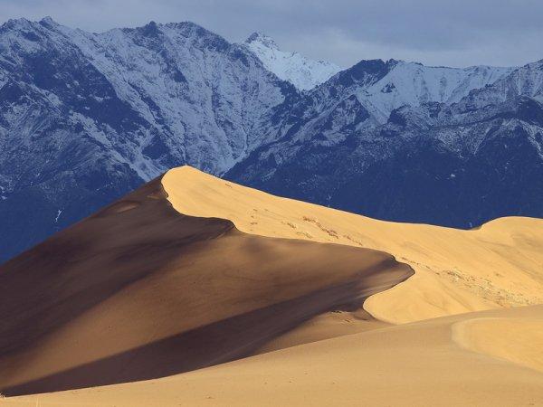 "Чарские пески холодная ""Сахара"" Забайкалья"