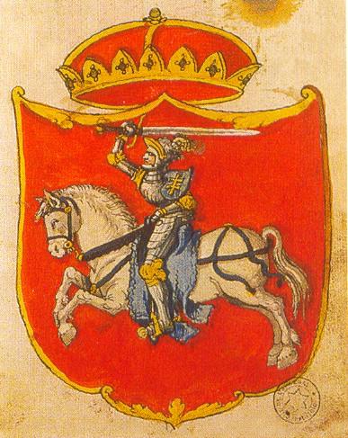 Состояние и перспективы современных Польских исследований по истории Великого Княжества Литовского