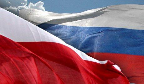 Польско-российский диалог в перспективе евроинтеграции