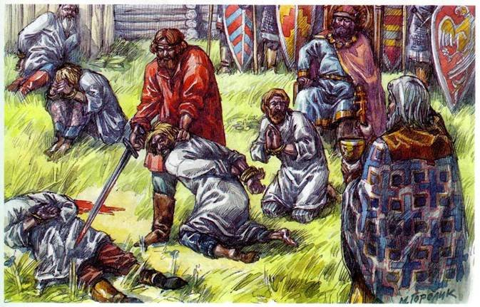 Обстоятельства казни в 1210 г. Игоревичей Черниговских