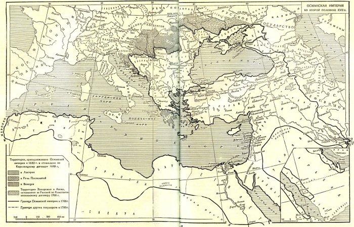 Россия, западноевропейские державы и османская империя в период международн ...
