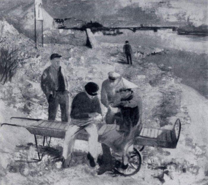 Вступая в индустриальный мир венгерские рабочие на рубеже XIX-XX веков