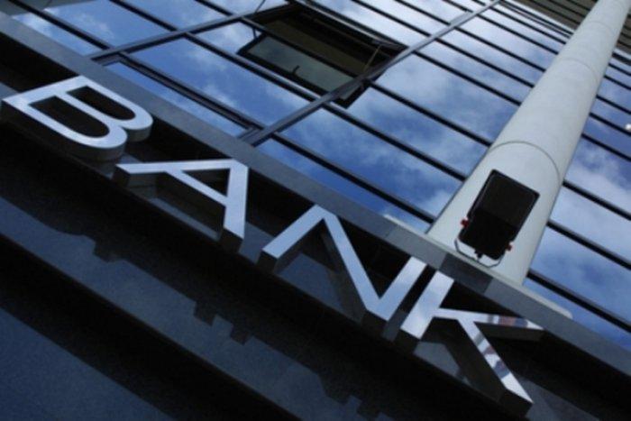 Трансформация банковской системы Франции