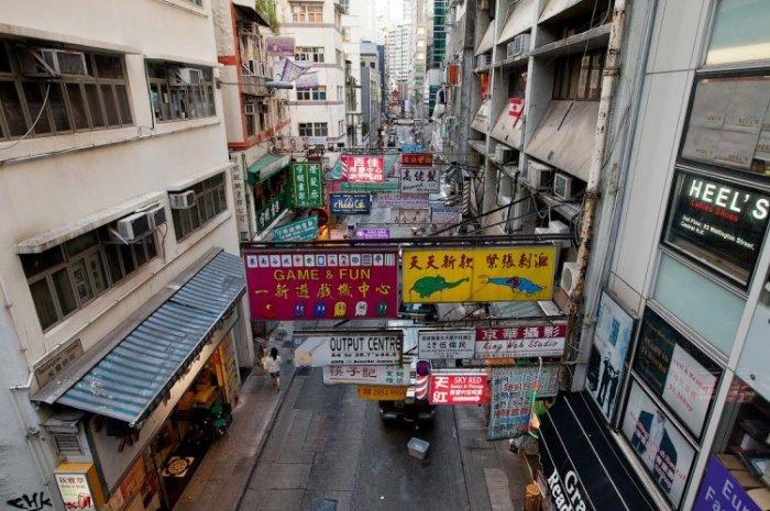 Гонконг – (не)зависимая территория