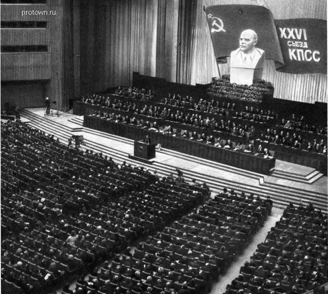 Распад: Как он назревал в «мировой системе социализма»