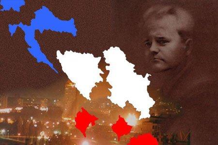 Международная взаимопомощь в таможенной области по применению экономического эмбарго по отношению к Федеративной Республике Югославии