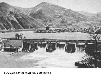 Югославия между мировыми войнами: фундамент национальных противоречий